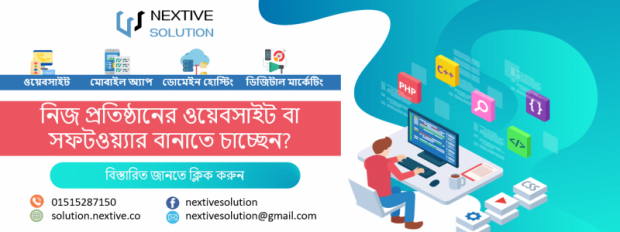 Go to http://solution.nextive.co